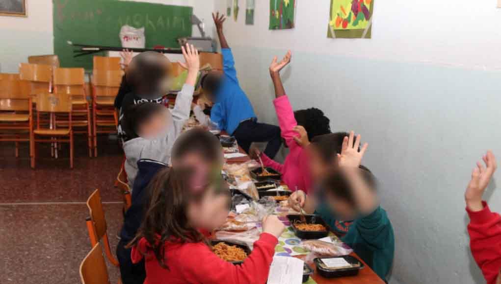 Σχολικά γεύματα & Crowd Funding (ερανικός λογαριασμός)