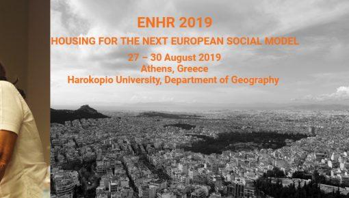 Ομιλία της Θ. Φωτίου,  στο συνέδριο του διεθνούς δικτύου ENHR με θέμα: «Το μελλοντικό πρότυπο κοινωνικής κατοικίας».