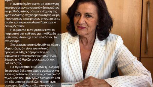 Στην ΕΡΤ και την εκπομπή Απευθείας με τη Μάριον Μιχελιδάκη, και τον Κώστα Λασκαράτο.