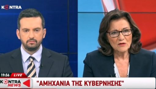 Στην εκπομπή KONTRA NEWS (120') με τον Γιώργο Μελιγγώνη στο kontra Channel (11-10-19).