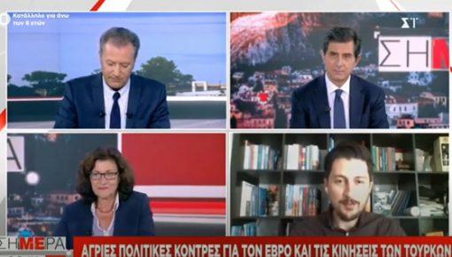 Καλεσμένη σήμερα το πρωί στην εκπομπή του ΣΚΑΪ «Σήμερα» κατήγγειλα τη συντονισμένη μεθόδευση των συστημικών καναλιών σχετικά με το επικαιροποιημένο πρόγραμμα του ΣΥΡΙΖΑ