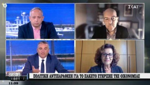 Καλεσμένη στην εκπομπή «Οι αταίριαστοι» του ΣΚΑΪ και τους δημοσιογράφους Γιάννη Ντσούνο και Χρήστο Κούτρα
