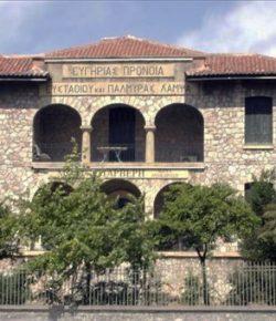 Καταπέλτης η απόφαση του Τριμελούς Εφετείου Κακουργημάτων Αθηνών για τον Πρόεδρο του Γηροκομείου Αθηνών, Αρχιμανδρίτη Π. Μπούμπα, και τα μέλη του Διοικητικού Συμβουλίου Α. Διονυσόπουλου και Ε. Γρινιεζάκη.