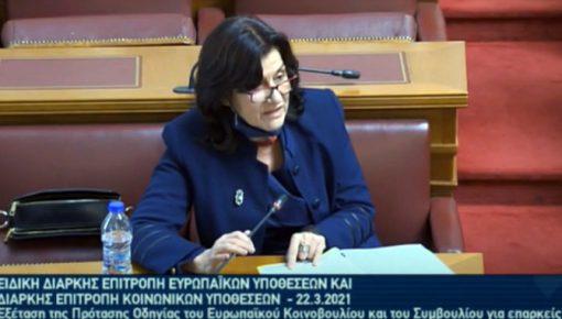 «Αρνήθηκε ο κ. Χατζηδάκης να ορίσει την ημερομηνία για την αύξηση του κατώτατου μισθού και απέρριψε την πρόταση του ΣΥΡΙΖΑ-ΠΣ να φτάσει στα 750 ευρώ με νομοθετική ρύθμιση»