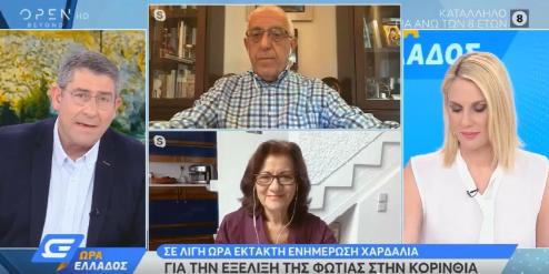 Καλεσμένη στην εκπομπή «Ωρα Ελλάδος» στο Open TV και τους δημοσιογράφους Άκη Παυλόπουλο και Ντόρα Κουτροκόη.