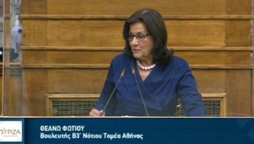 Ομιλία στην κατά τη Β' ανάγνωση του εργασιακού Νομοσχεδίου στη Βουλή