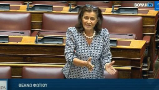Κατά τη συζήτηση επίκαιρης ερώτησης σήμερα στη Βουλή με θέμα το πρόγραμμα των Voucher βρεφονηπιακών και ΚΔΑΠ τόνισα