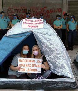 Δήλωση με αφορμή την κινητοποίηση και τη διαμαρτυρία του απολυμένου επικουρικού προσωπικού  των Κέντρων Κοινωνικής Πρόνοιας.