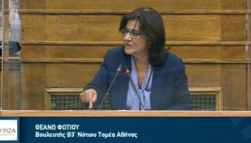 Τοποθέτηση στην συζήτηση του νομοσχεδίου για τα εργασιακά στις αρμόδιες επιτροπές της Βουλής.